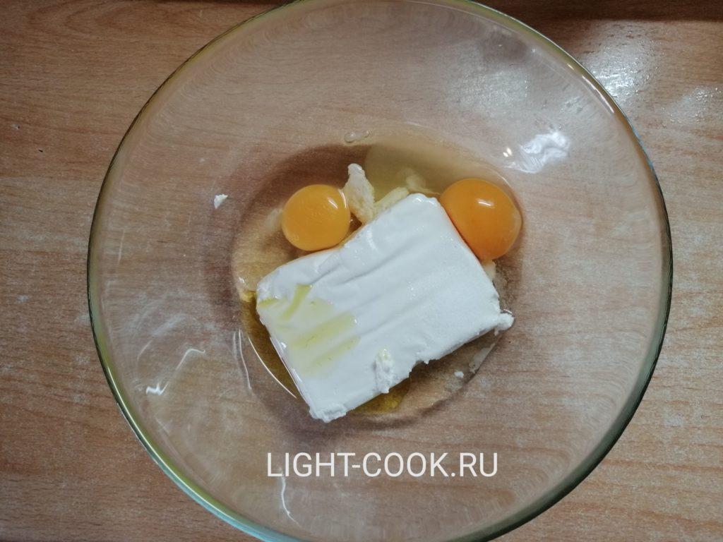 тесто для пп бургера рецепт